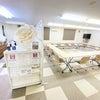 オンラインミーティングにぴったり!KOTO-HANAのジャイアントフラワー設置のお知らせの画像