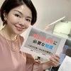 石川県主催いしかわ結婚支援セミナー「現代の若者のための結婚支援について・婚活イベント開催のコツ」の画像