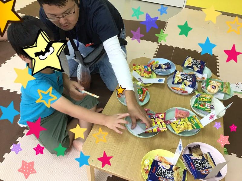 o2557191814813872463 - toiro大倉山①教室●9月活動記録No.2