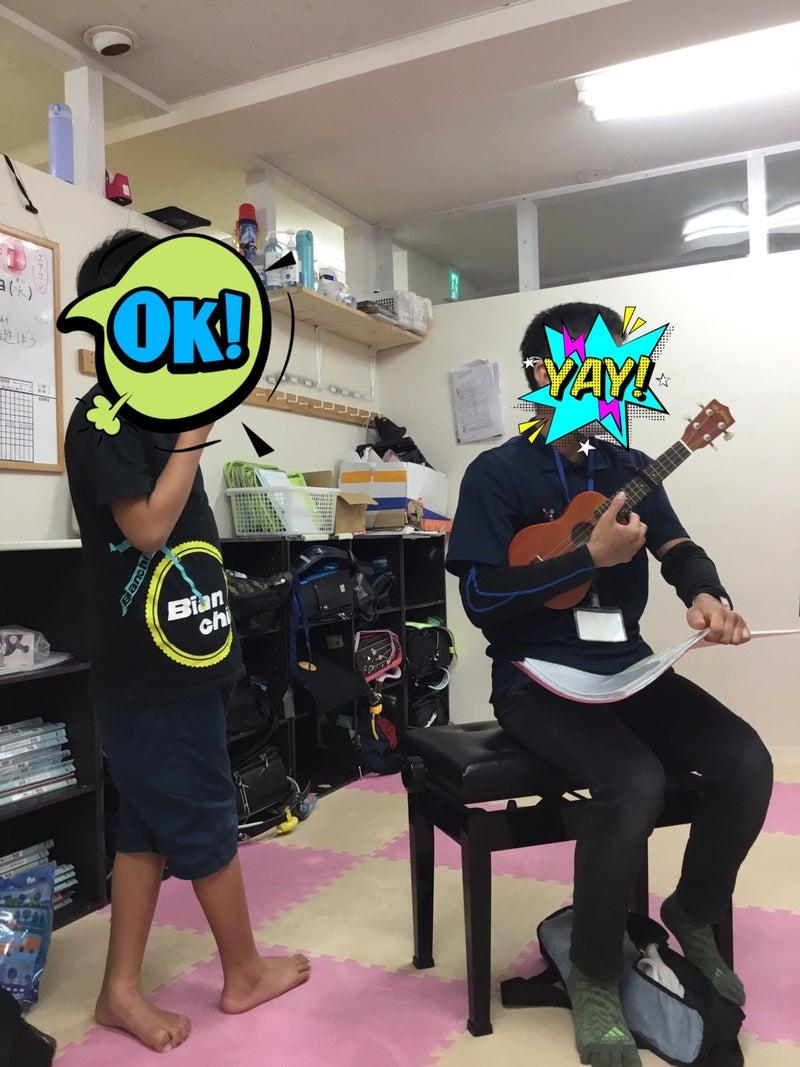 o1080144014813873620 - ♪9月2日(水)♪toiro戸塚