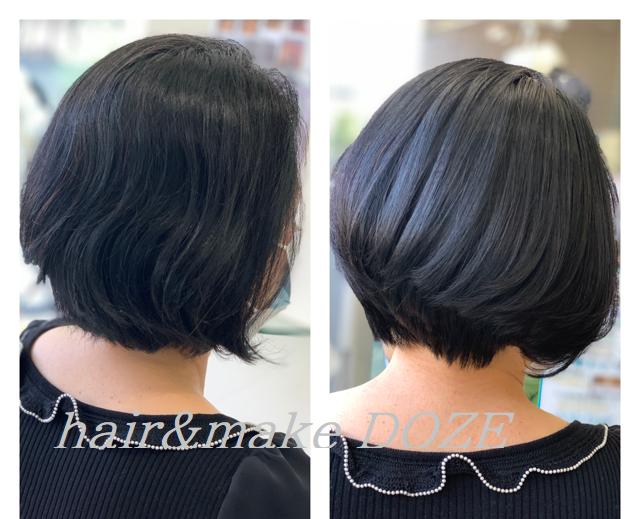 自然なグラデーションも髪質改善プレミアムトリートメントで!