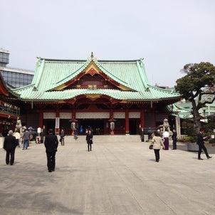 コロナで日本の景色は変わっていくその1の画像