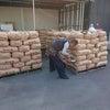 お米の検査実施 小江戸市場カネヒロはお米の検査登録機関です。の画像