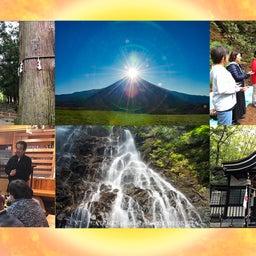 画像 富士は晴れたり日本晴れカレンダー2020は8番目の月◎葉月となります/(^o^)\ の記事より 4つ目