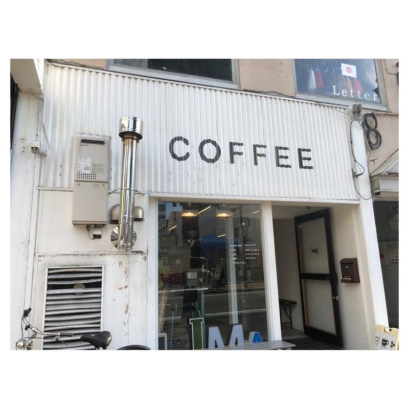 の ショップ 近く コーヒー