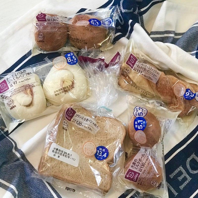 糖 質 制限 コンビニ ローソン ローソンは糖質制限の王道!低糖質ブランパンやスイーツでロカボ