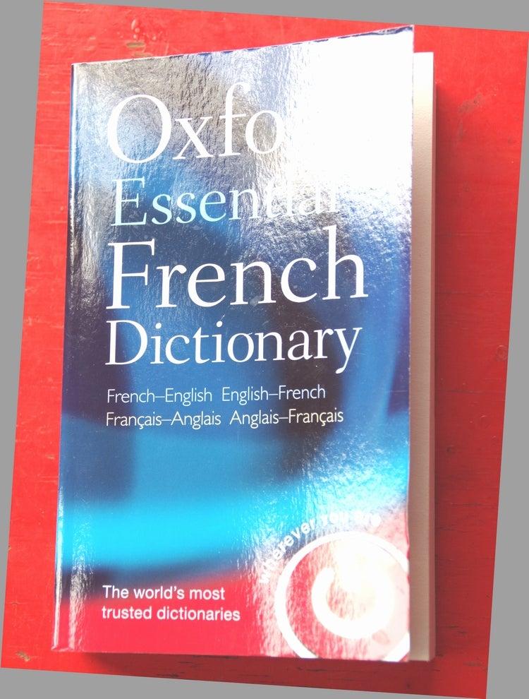 オックスフォード・仏語=英語辞書 | benisato168のブログ