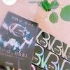 ◆更新『V3ファンデーション*レフィル』&『VOSマスク』再入荷しました♡の画像