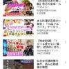 YouTubeのサムネイルが難しい~☆の画像