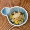 ろじうさぎの副菜 白菜とお揚げさんの炊いたんの画像