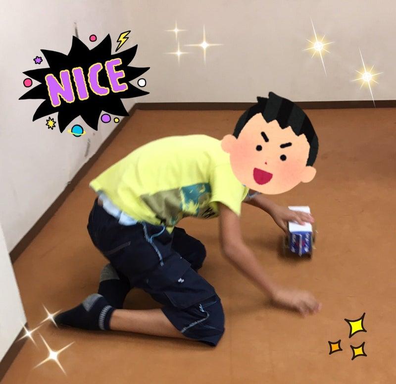 o1080104614814561080 - ♪toiro新吉田 9月4日(金)♪