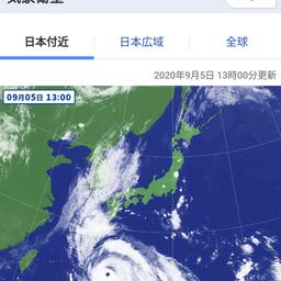 画像 台風接近中!! の記事より 2つ目