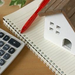 画像 住宅ローンについて 素朴な疑問にお答えします。 の記事より