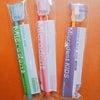 院内販売歯ブラシの感想☆1の画像
