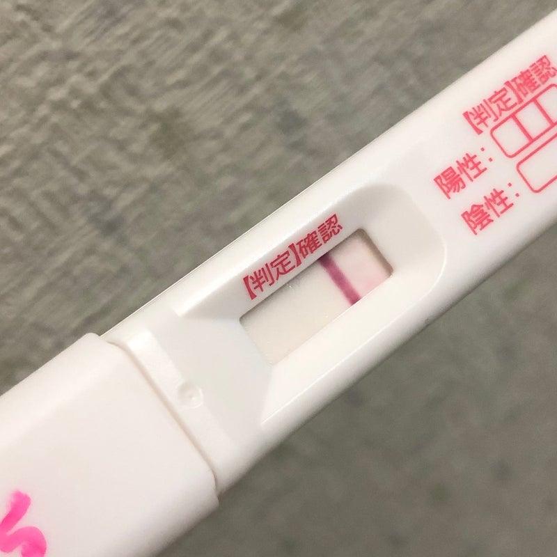 🤪妊娠検査薬 二週間後 陰性
