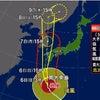 台風10号、対策は出来てますか?の画像
