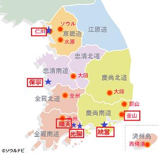 KSEAFOODサポーターズ レポ】韓国の秋に食べたいシーフード~コノシロ ...