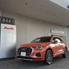 Audi Q3 Debut Fair!の画像