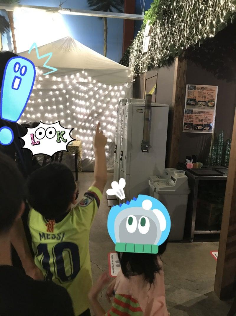o0810108014815635916 - 9月6日 ☆toiro南林間☆