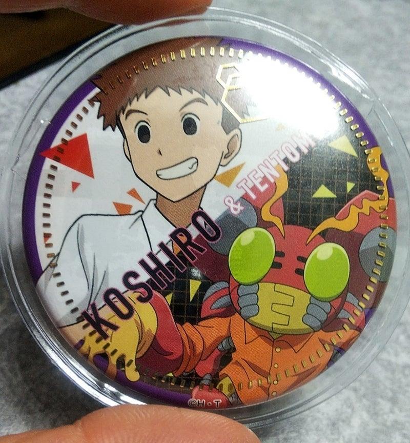 光子郎の缶バッジの写真