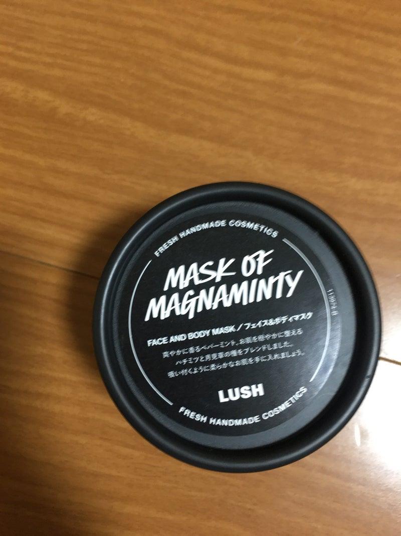 Lush パワー マスク