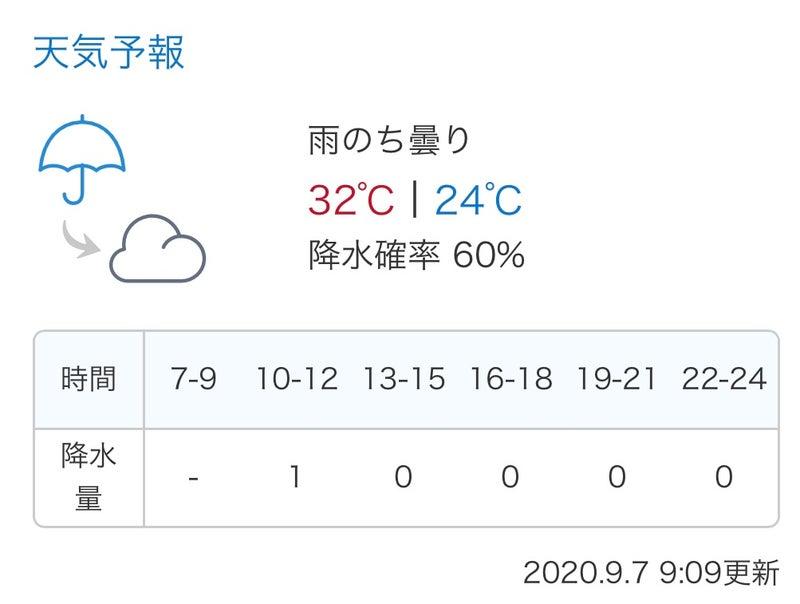日間 ディズニー 10 シー 天気