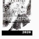 リモートアートタウンつくば2020の記事より
