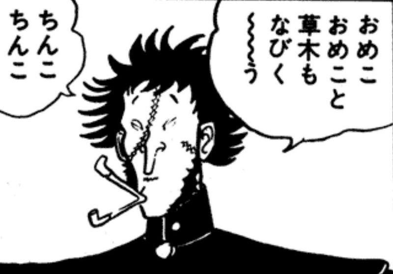 赤道 青田