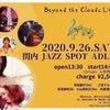 9月26日JAZZ SPOT ADLIB ライブの画像