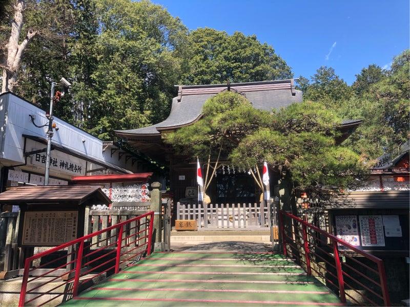 神社 拝島 日吉