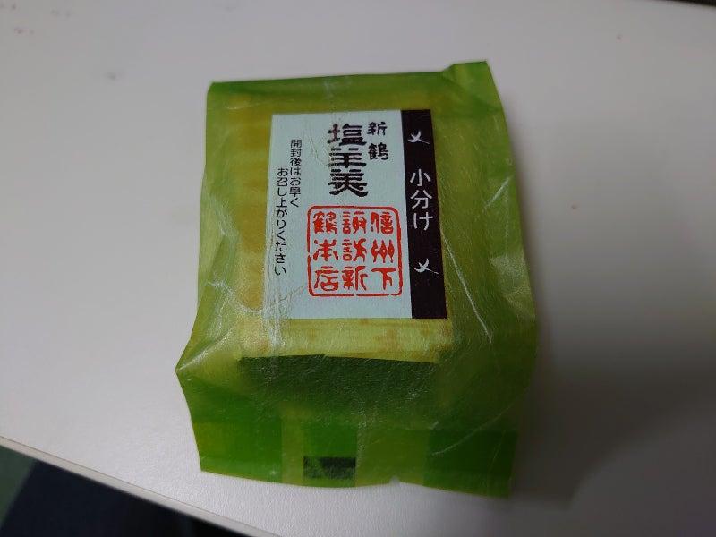 新鶴塩ようかん.JPG