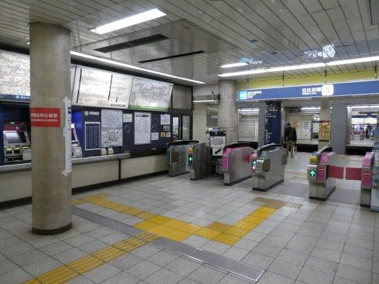 町 駅 小伝馬