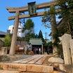 JAPAN 日本をお散歩 六甲~有馬温泉へ!♨️