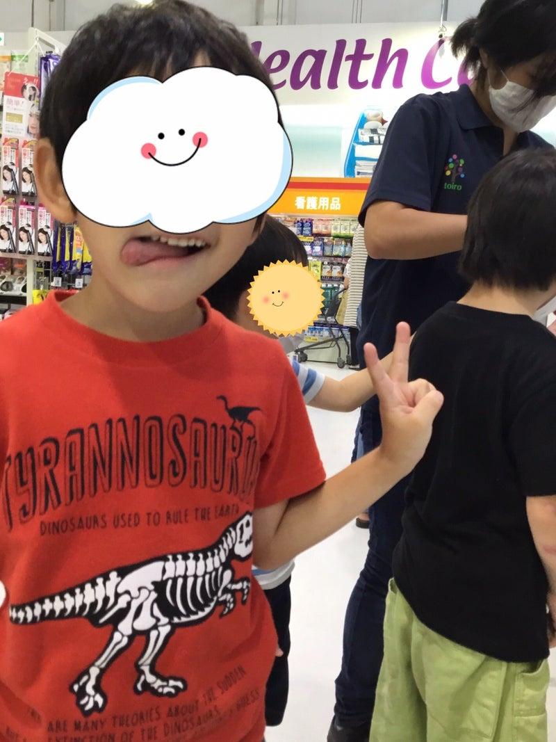 o1080144014816777245 - ♪9月7日(水)♪toiro戸塚