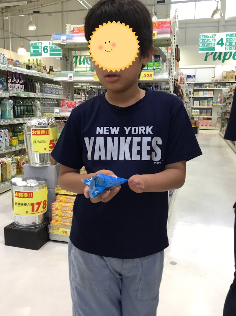 o1080144014816777235 - ♪9月7日(水)♪toiro戸塚