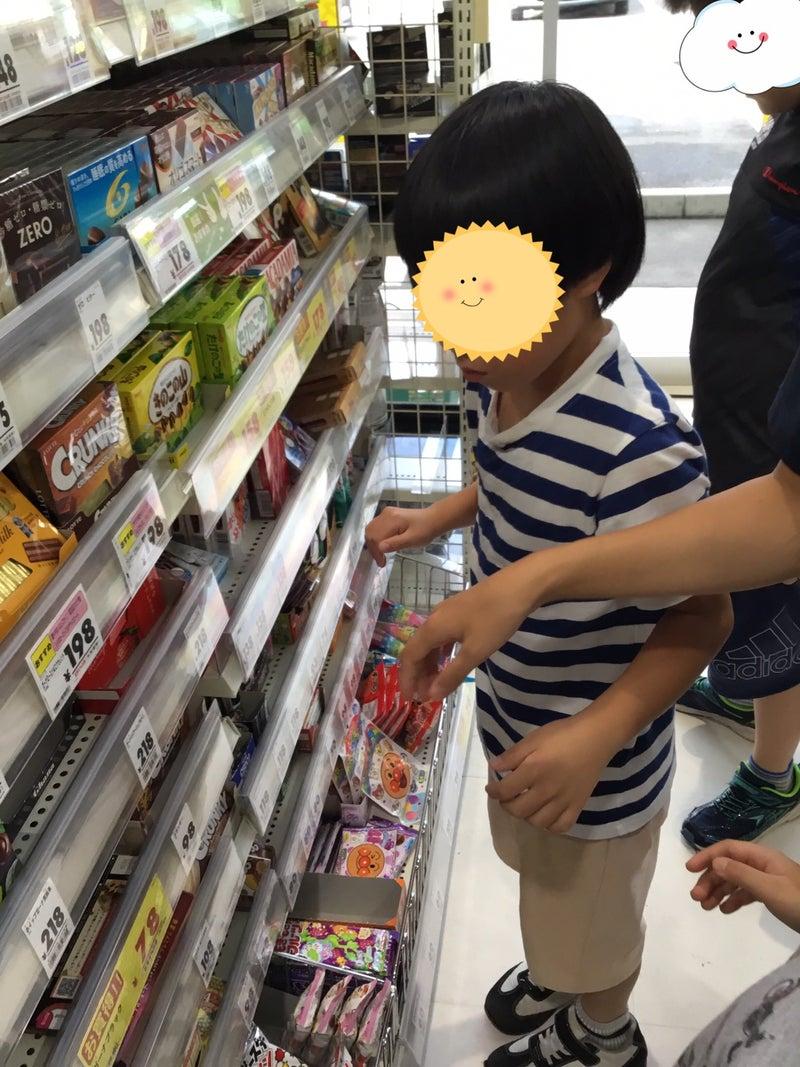 o1080144014816777225 - ♪9月7日(水)♪toiro戸塚