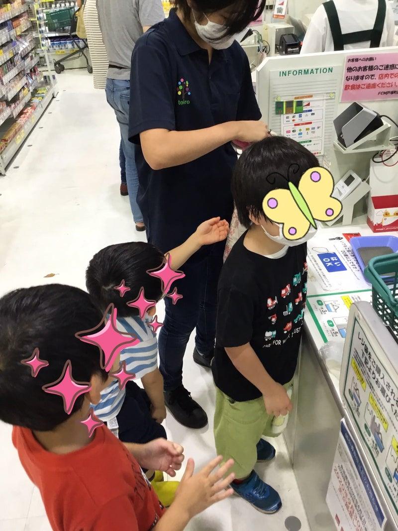 o1080144014816777242 - ♪9月7日(水)♪toiro戸塚