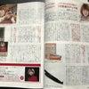 東京ビックサイトにて10月7日セミナー❣️の画像