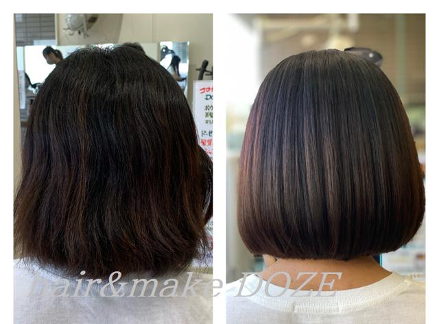 同じように髪質改善プレミアムトリートメントをさせて頂いても個人差はあります!