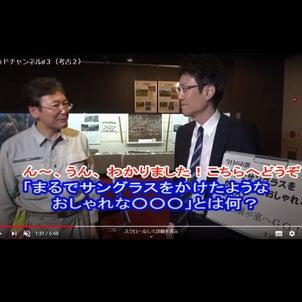 キョドチャンネル#3公開!の画像