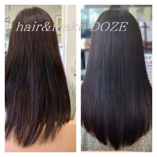 諦めるのは髪質改善プレミアムトリートメントをやってからでも遅くありません!