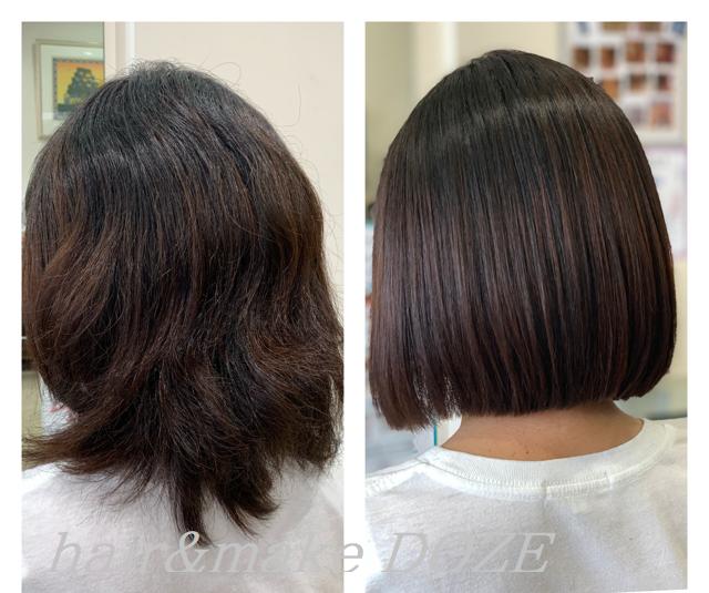 ストレートヘアになりたいけど頭皮や髪への負担が気になる方。