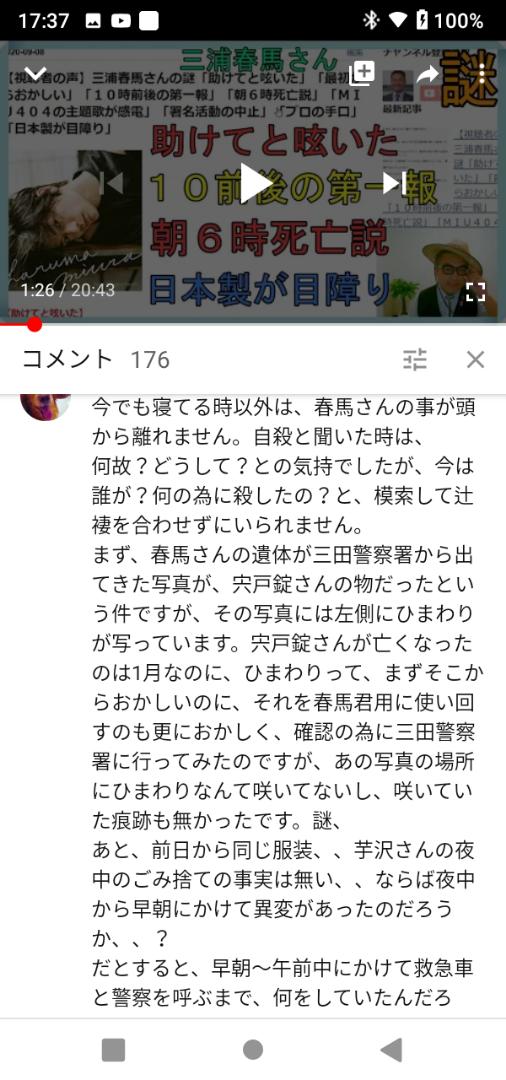 歌詞 馬 ダイバー ナイト 三浦 春 三浦春馬【Night Diver】歌詞の意味は?MVの縄の演出が意味深と話題に!!