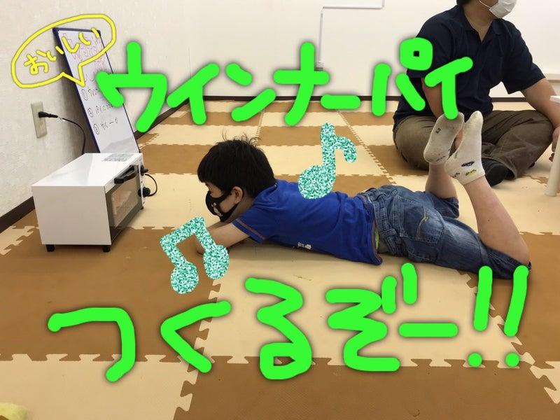 o1080081014816990606 - 9月9日(水)toiro武蔵小杉vol.16