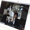 オンライン勉強会の画像