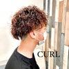 CURL'S ソフトツイストの画像
