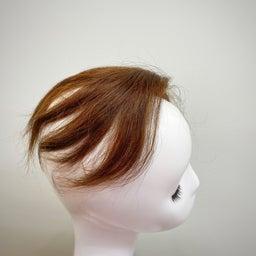 画像 【部分ウィッグ】頭頂部を隠すための女性用ウィッグのお値段はいくら? の記事より 2つ目