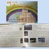 「ヒロシマの心」に掲載された本が届きました。   の画像