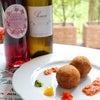 料理とワインのマリアージュセミナーの画像