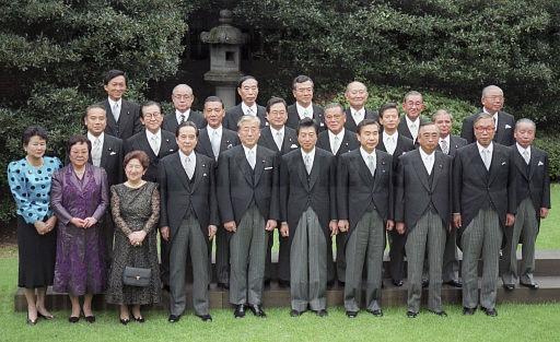 私と自民党史②~55年体制の崩壊 | 北海道で働く女社長の夫の蝦夷日記